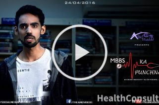MBBS Ka Punchnama Official Video1